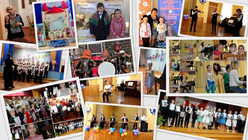 Участие в мероприятиях и победы представителей ресурсного центра в 2016-2017 уч. году