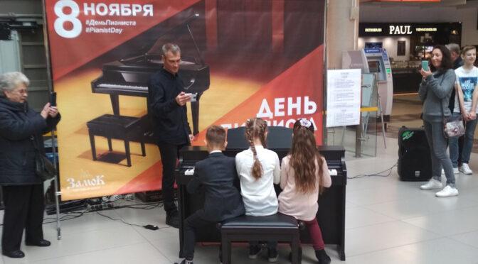 Празднуем Всемирный день пианиста