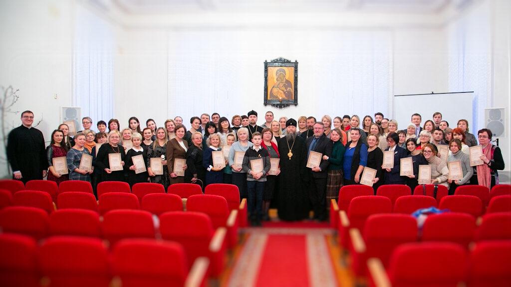 VII открытая республиканская конференция Духовность. Нравственность. Традиции