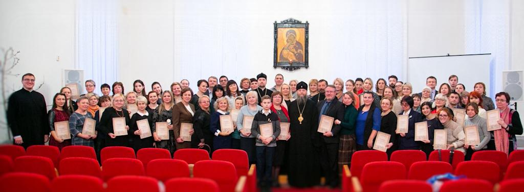 VII конференция в Жировичах 2019