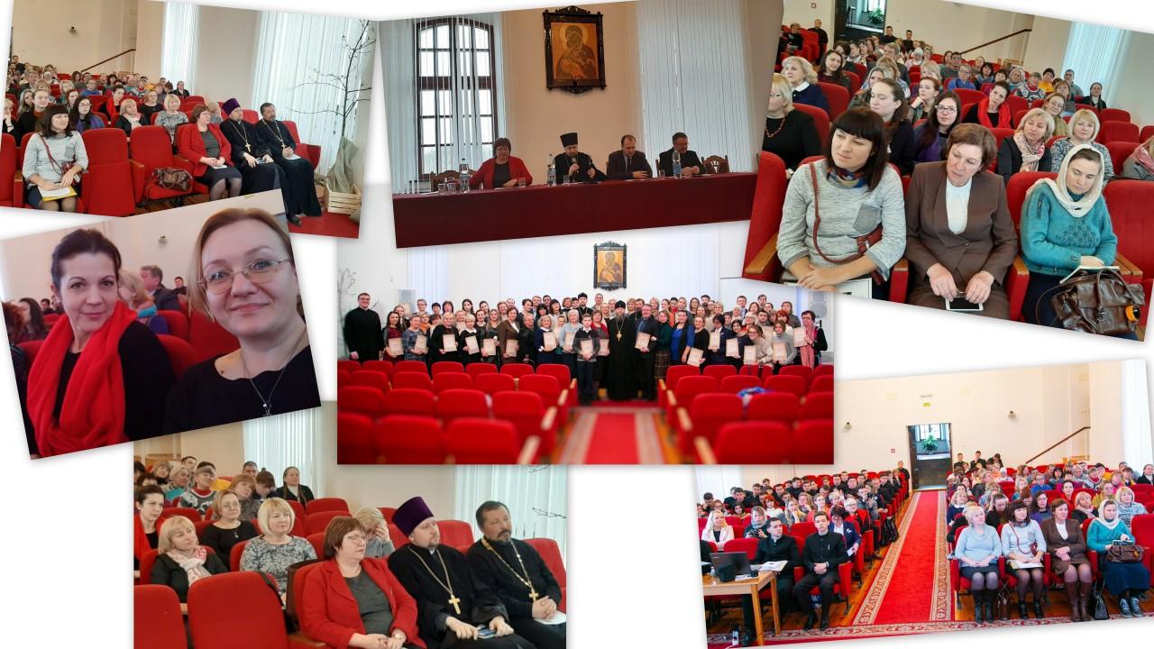 VII Конференция в Жировичах
