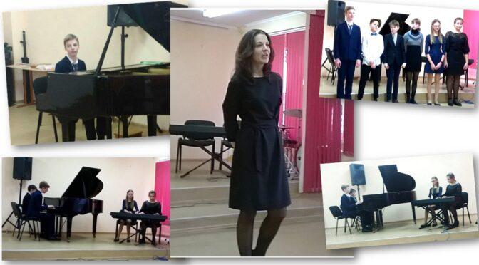 Концерт Детской гимназической филармонии в Слониме