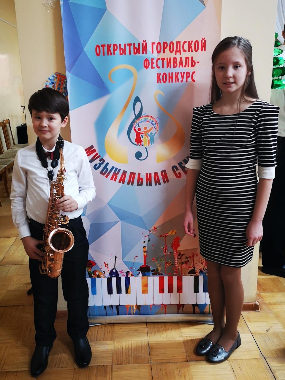 Маша и Миша Залесские