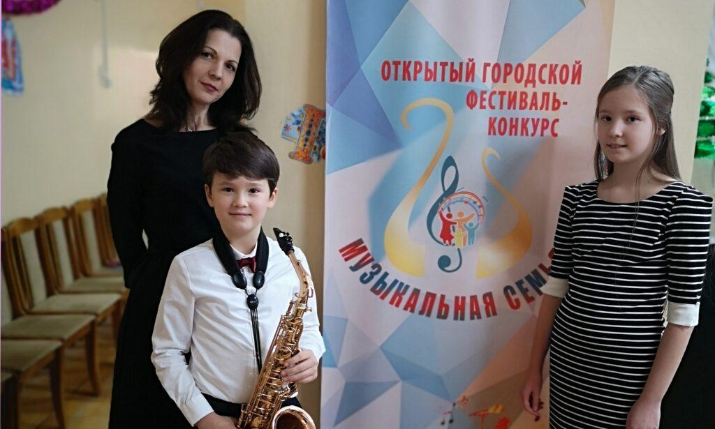 Маша и Миша Залесские — лауреаты конкурса Музыкальная семья