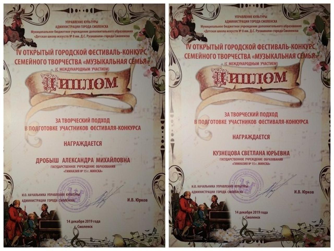 дипломы-смоленск
