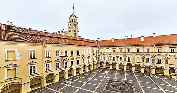 Виленский университет
