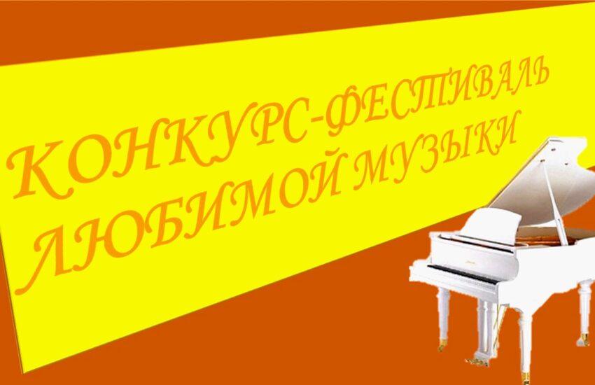 Фестиваль Yellow-piano