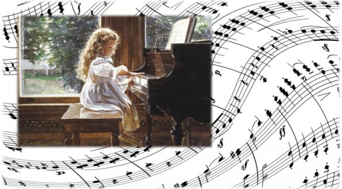 Как самостоятельно разобрать музыкальное произведение