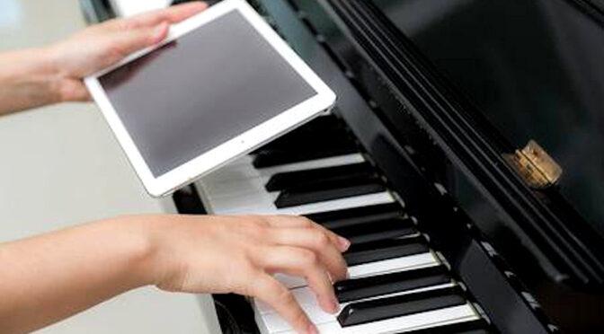 Специальное фортепиано — дистанционно? Почему бы и нет?!