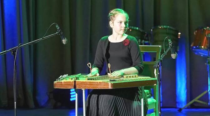 Ролич Любава
