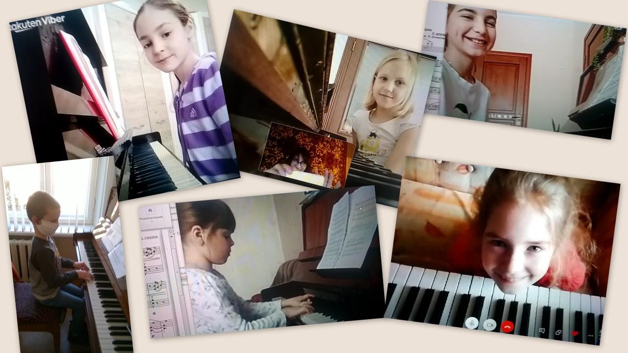 Фортепиано онлайн. Продолжаем урок