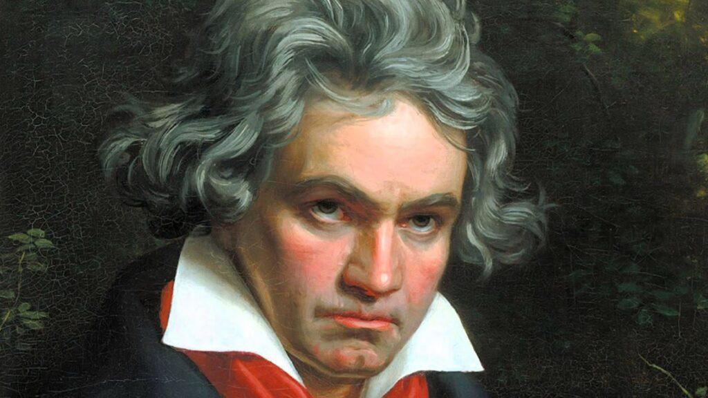Людвиг ван Бетховен. К 250-летию со Дня рождения
