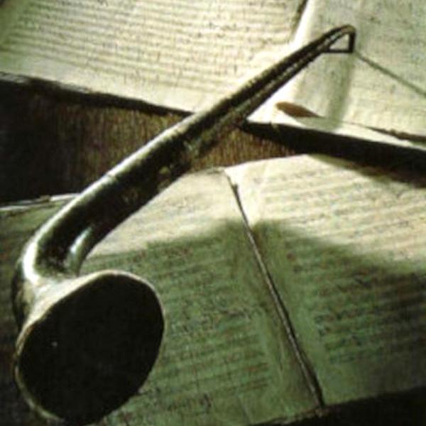 Слуховая труба Бетховена