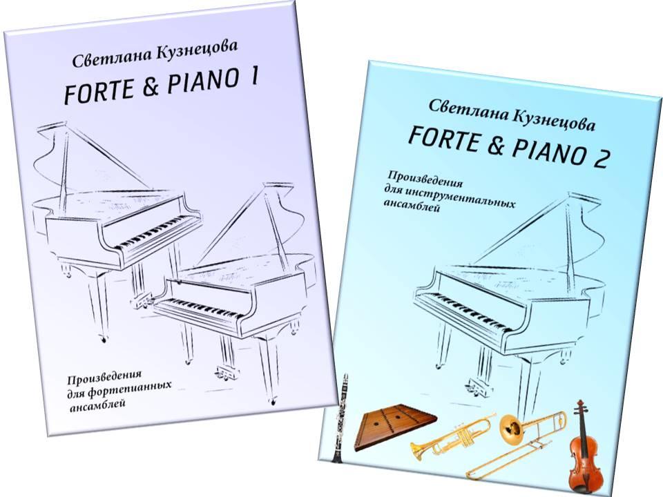 Forte&Piano
