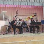 Мегаполис - оркестр
