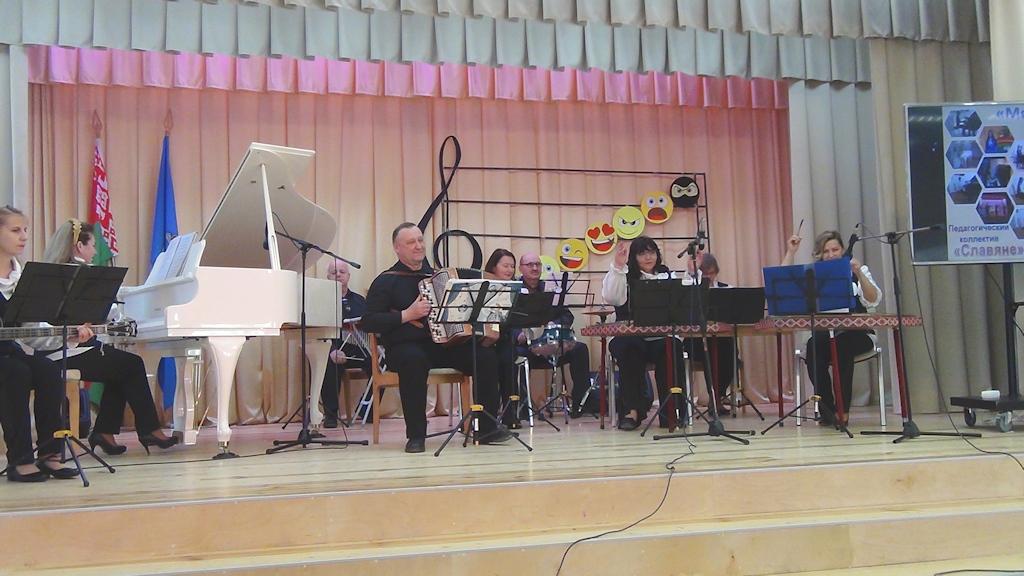 Мегаполис-оркестр
