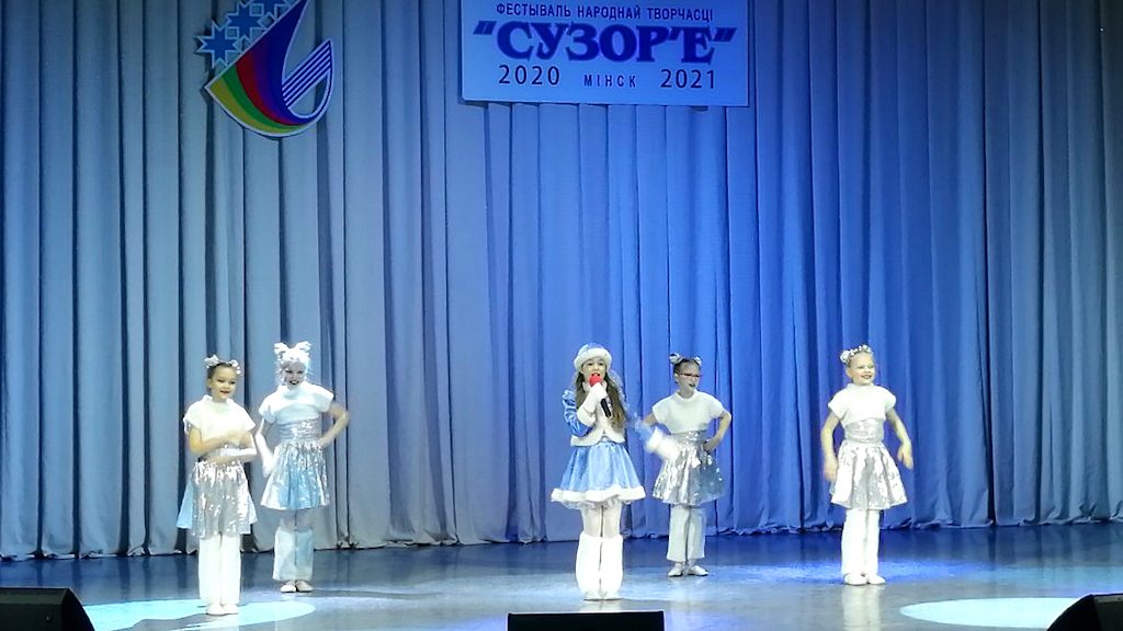 Рапсодия 28-02-21