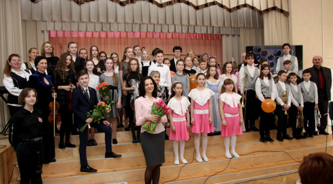Презентация сборника Светланы Кузнецовой «Forte & Piano»