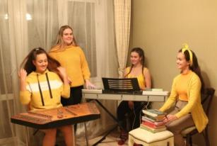 Ансамбль Yellow time