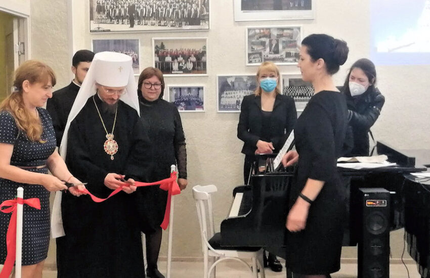 Митрополит Вениамин в гимназии